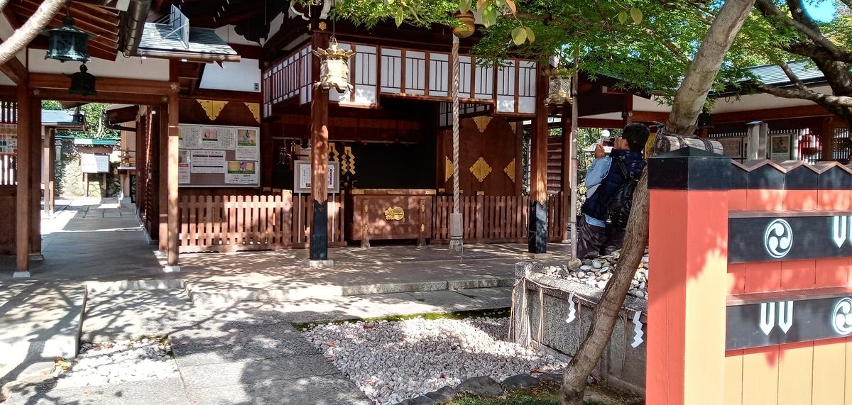 f:id:hiko-asiato:20191117115515j:plain