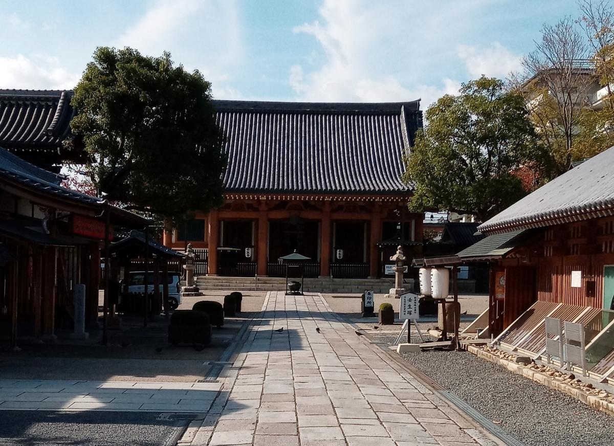 f:id:hiko-asiato:20191117123022j:plain