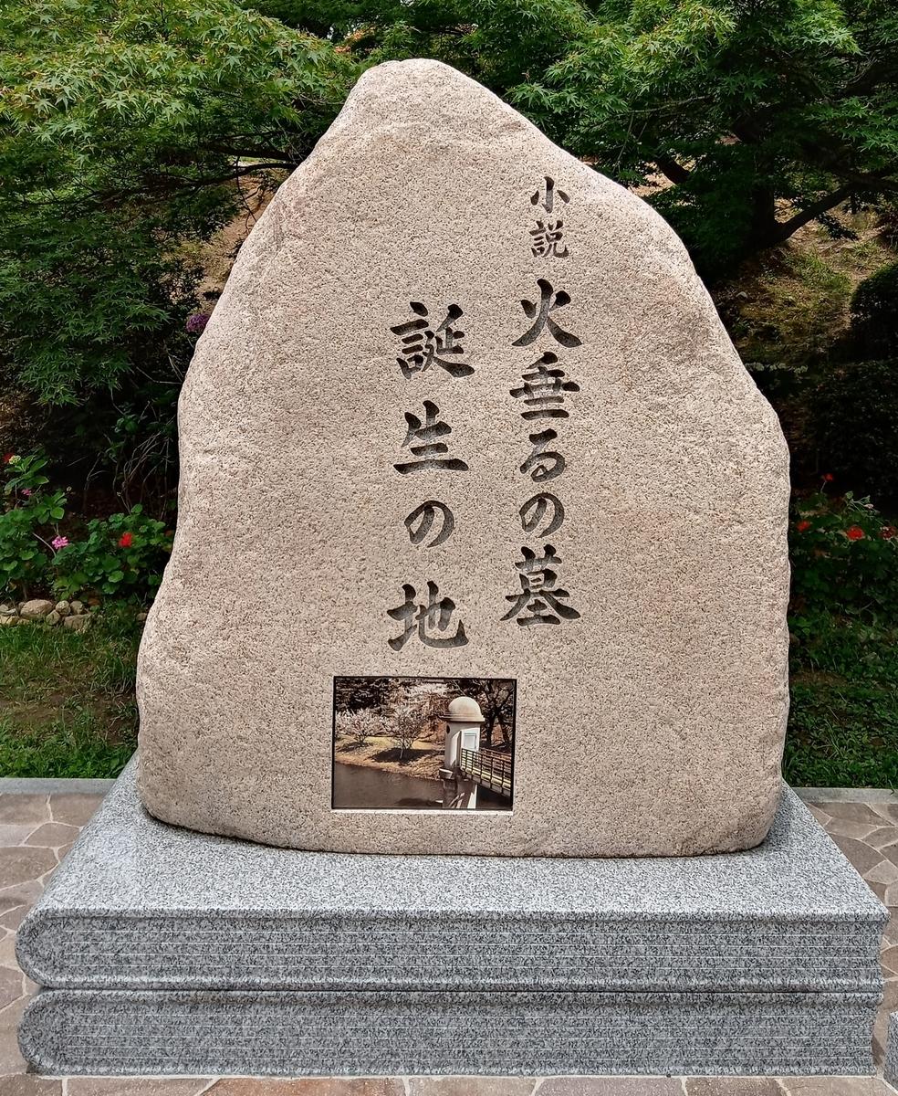 f:id:hiko-asiato:20200621121055j:plain