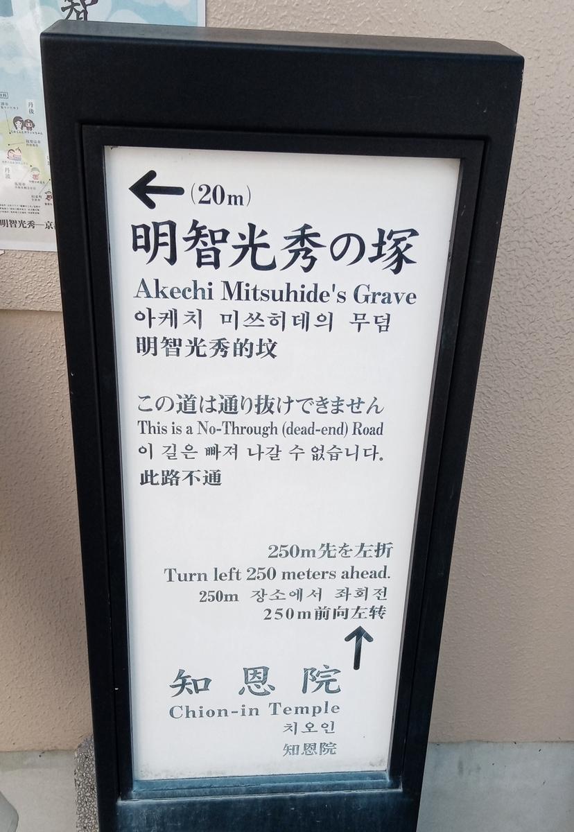 f:id:hiko-asiato:20200921134723j:plain