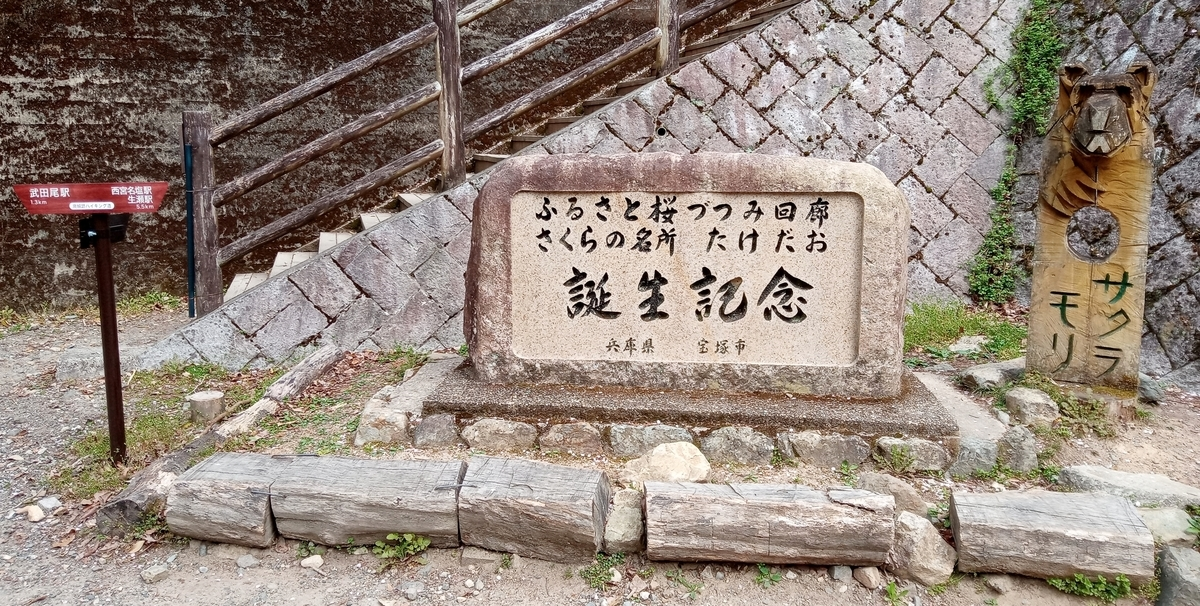 f:id:hiko-asiato:20210403133300j:plain