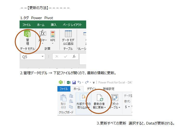 f:id:hiko-blog:20200210225320p:plain