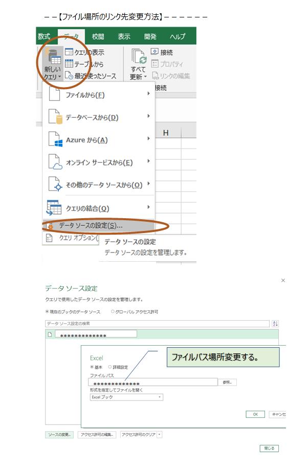f:id:hiko-blog:20200211192956p:plain