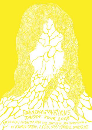 f:id:hiko0707:20080516110022j:image