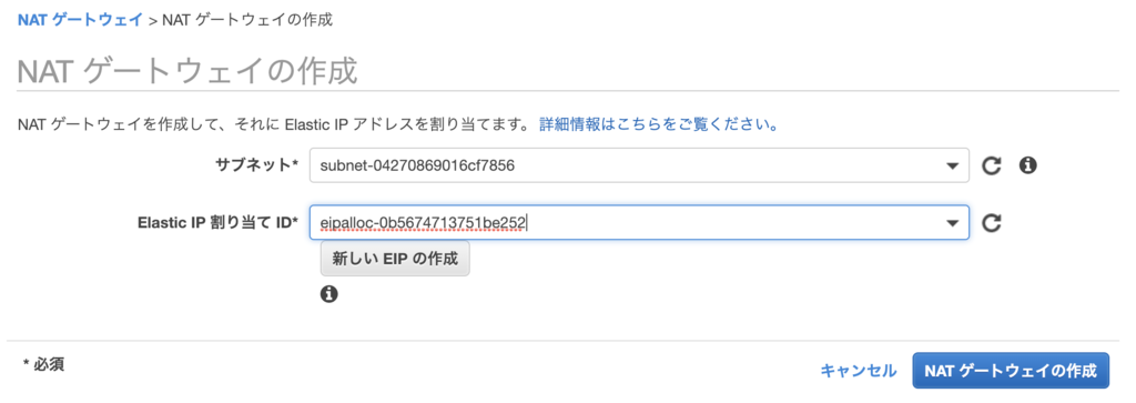 f:id:hiko1129:20190102153243p:plain