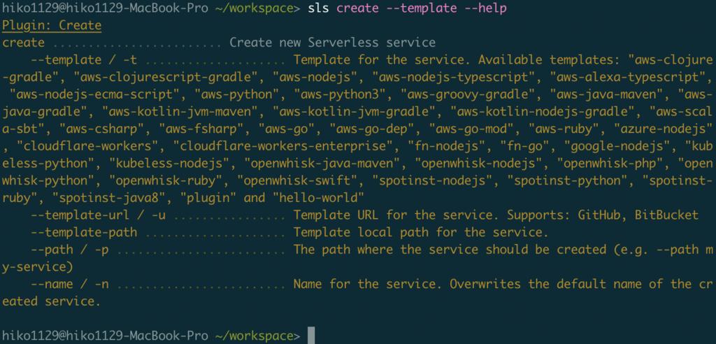 sls create --template --help