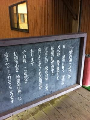 f:id:hiko1985:20110409160956j:image
