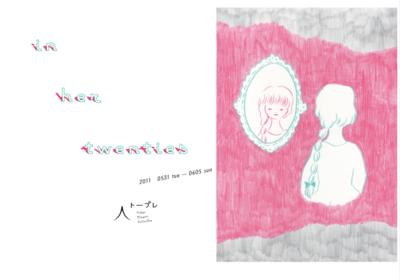 f:id:hiko1985:20110601211354j:image