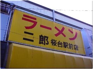 f:id:hiko1985:20110812112016j:image