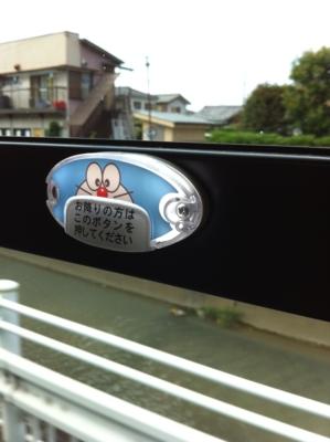f:id:hiko1985:20110910144635j:image