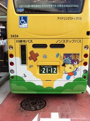 f:id:hiko1985:20110910150223j:image