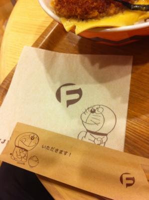 f:id:hiko1985:20110910185526j:image