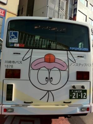 f:id:hiko1985:20110912222236j:image