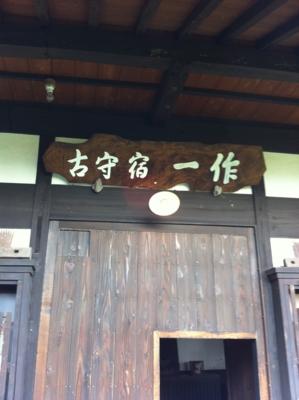 f:id:hiko1985:20110914155305j:image