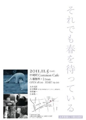 f:id:hiko1985:20111013233926j:image