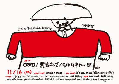 f:id:hiko1985:20111014144827j:image