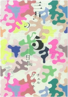 f:id:hiko1985:20111219181126j:image