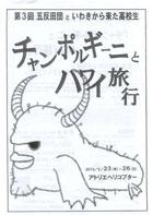 f:id:hiko1985:20120224171115j:image