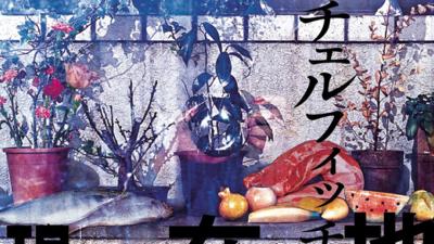f:id:hiko1985:20120501123329j:image