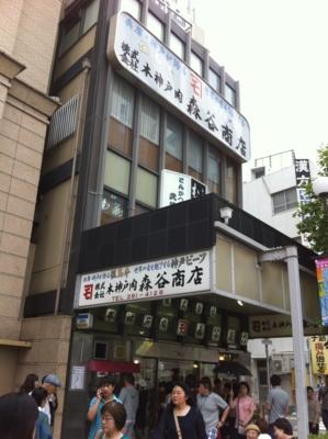 f:id:hiko1985:20120623144703j:image