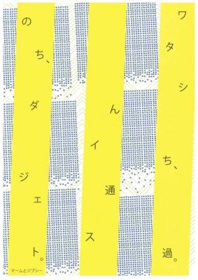 f:id:hiko1985:20120906155015j:image