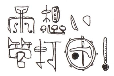 f:id:hiko1985:20120910164733j:image