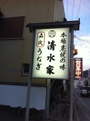 f:id:hiko1985:20120929172433j:image