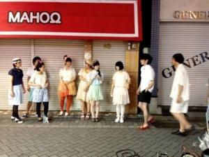 f:id:hiko1985:20121016173858j:image