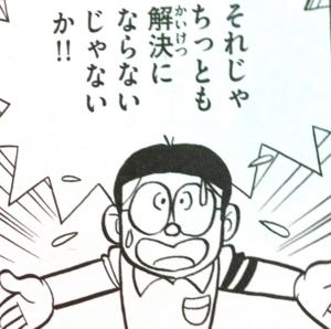 f:id:hiko1985:20121025000624j:image