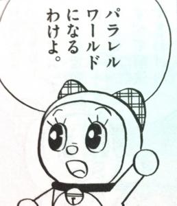 f:id:hiko1985:20121025000649j:image