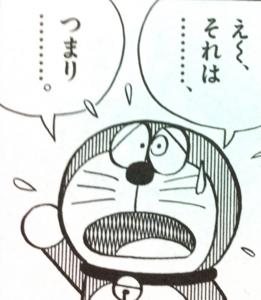 f:id:hiko1985:20121025000657j:image