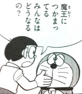 f:id:hiko1985:20121025000702j:image