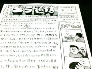 f:id:hiko1985:20121025221312j:image
