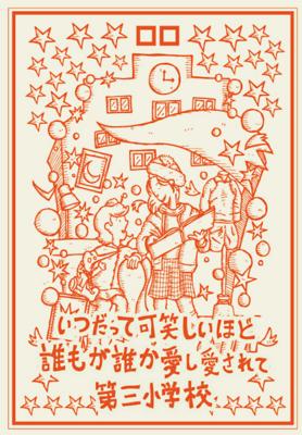 f:id:hiko1985:20121220164125j:image