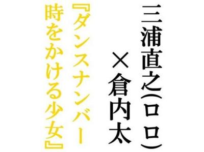 f:id:hiko1985:20130409233809j:image