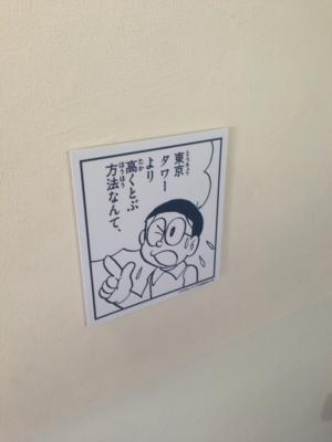 f:id:hiko1985:20130721171751j:image