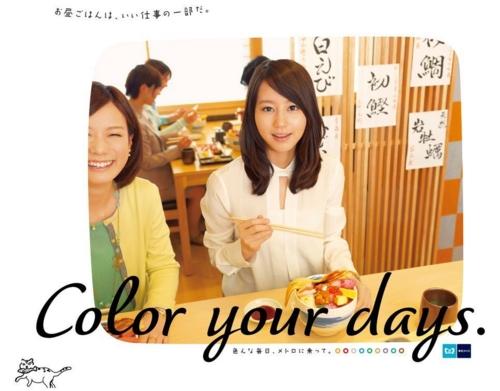 f:id:hiko1985:20130816114301j:image