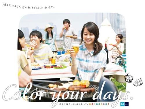 f:id:hiko1985:20130816114544j:image
