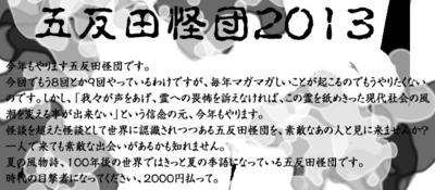 f:id:hiko1985:20130902155822j:image