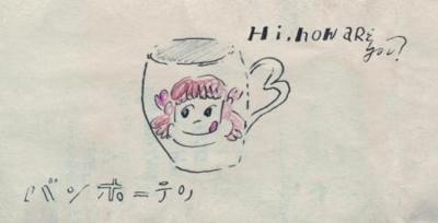 f:id:hiko1985:20131204115653j:image