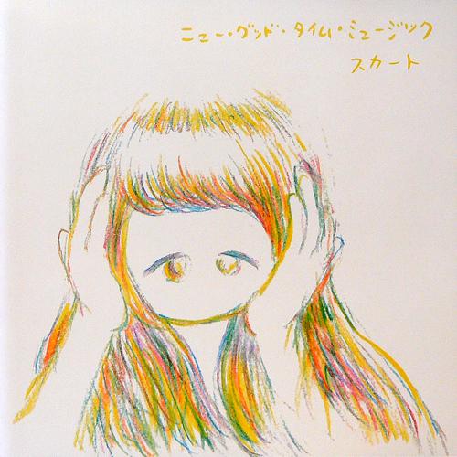 f:id:hiko1985:20140405004143j:image