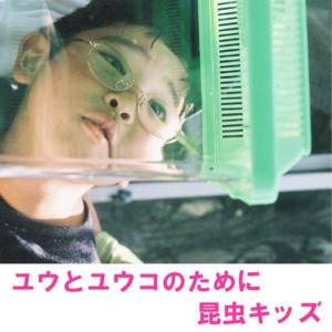 f:id:hiko1985:20140806115920j:image