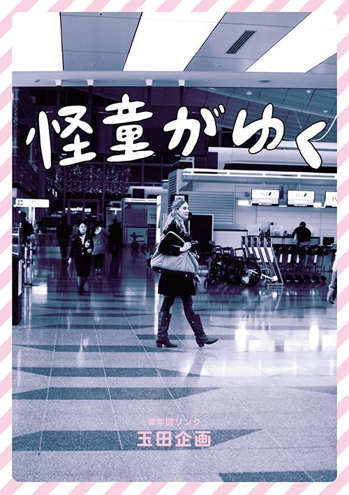 f:id:hiko1985:20151216011802j:plain