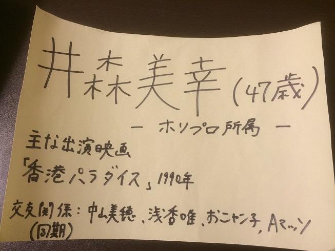 f:id:hiko1985:20160124181941j:plain