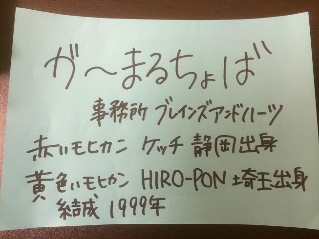 f:id:hiko1985:20160124181955j:plain
