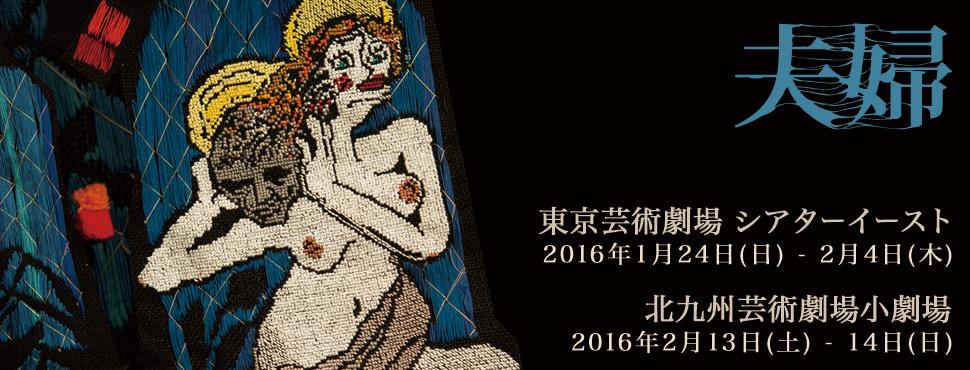 f:id:hiko1985:20160129151458j:plain