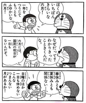 f:id:hiko1985:20170602150934j:plain