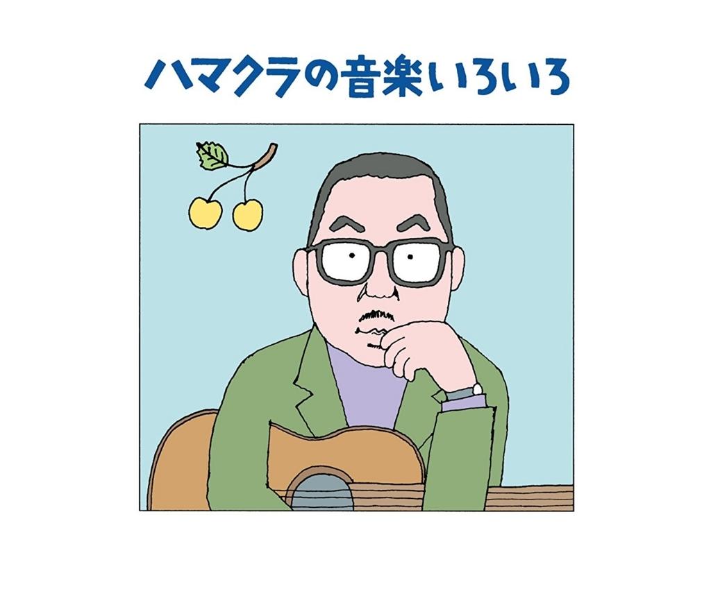 f:id:hiko1985:20171226225307j:plain