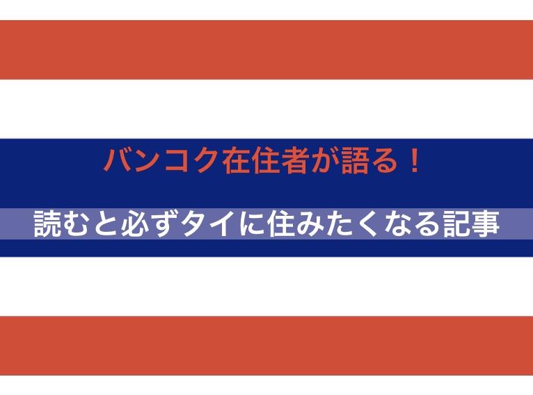 f:id:hiko_pro:20190208140137j:plain