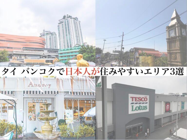 f:id:hiko_pro:20190219182546j:plain